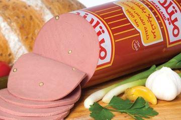 Picture of Meatland Mortadella (Pepper)